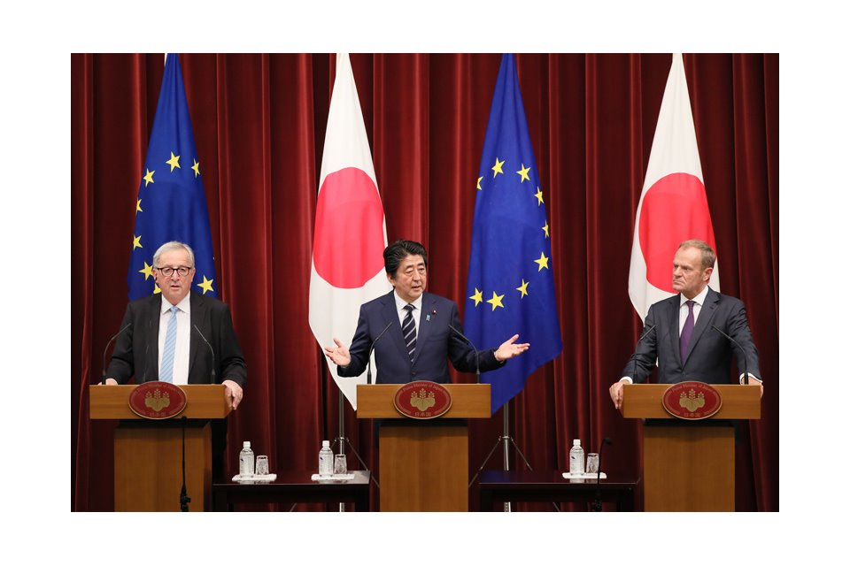 Japan and the EU signed an Economic Partnership Agreement in 2018, with the EPA coming into force in 2019