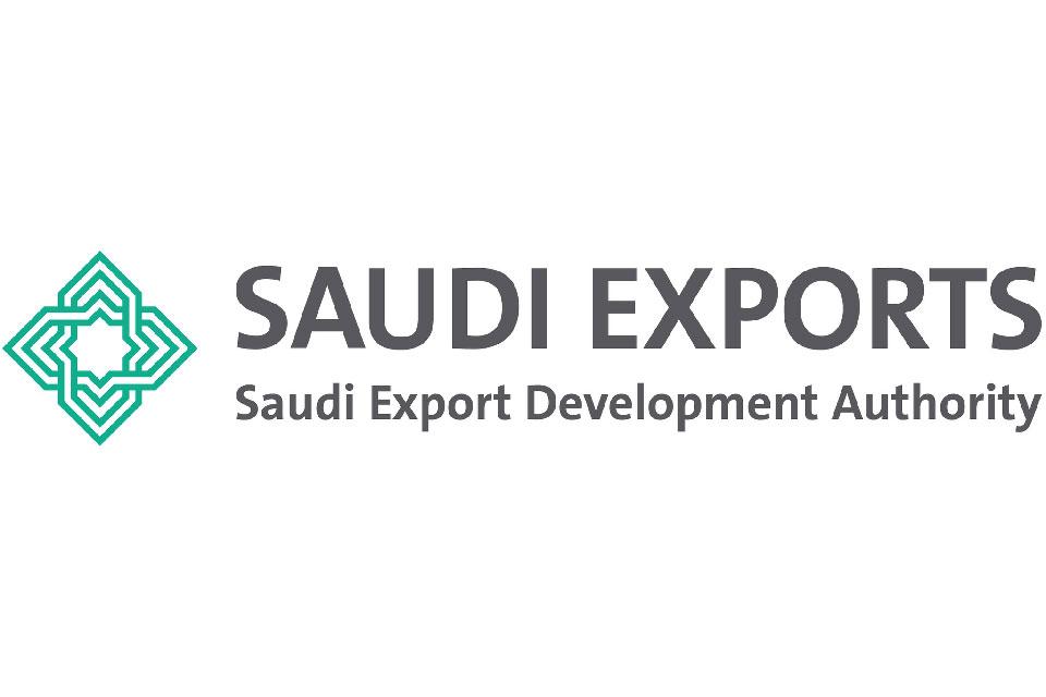 Saudi Export Development Authority