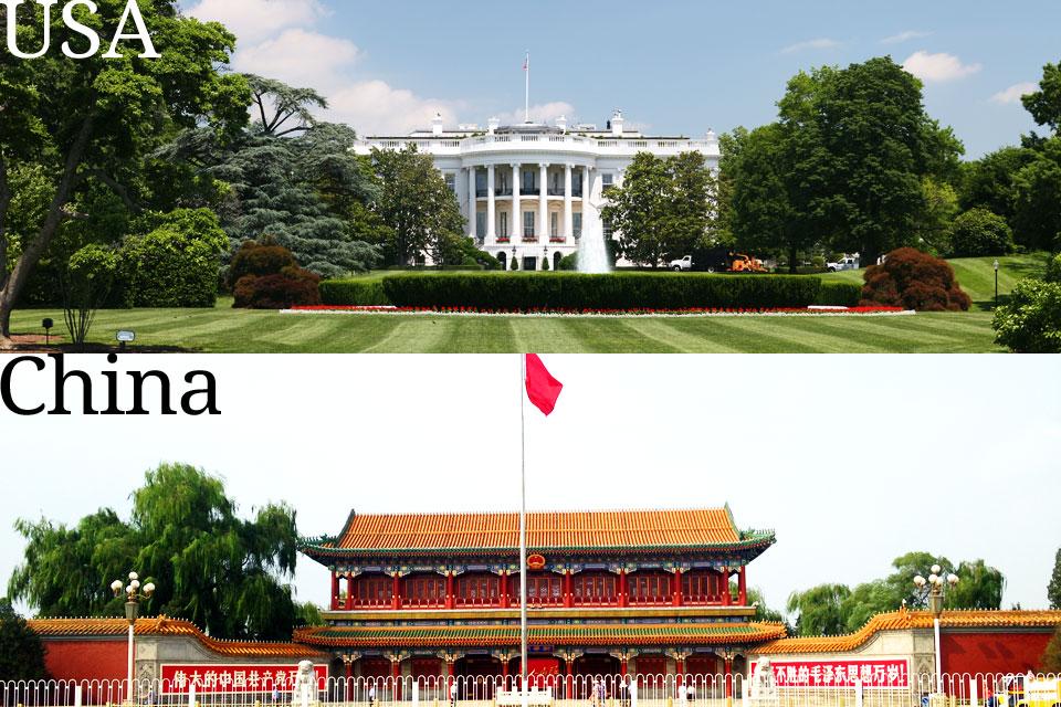 White House Gate of Zhongnanhai